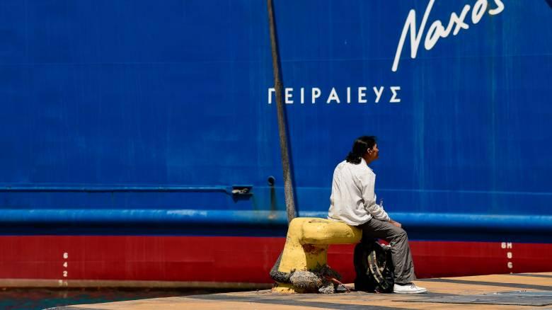 Απεργία ΠΝΟ: Τροποποιήσεις σε δρομολόγια πλοίων την Τετάρτη
