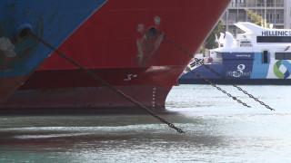 Τροποποιήσεις σε δρομολόγια πλοίων σήμερα - Δείτε τον πίνακα