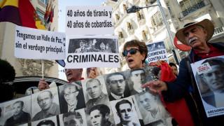 Ισπανία: «Πράσινο φως» από το Ανώτατο Δικαστήριο για την εκταφή του δικτάτορα Φράνκο