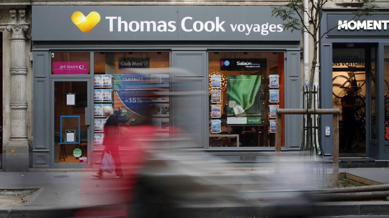 Αναστολή του τέλους διανυκτέρευσης για τους συμβεβλημένους με την Thomas Cook