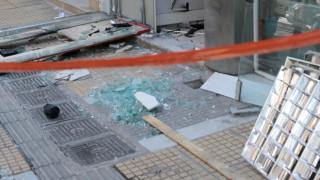 Πειραιάς: Εισέβαλαν με Ι.Χ σε διαγνωστικό κέντρο