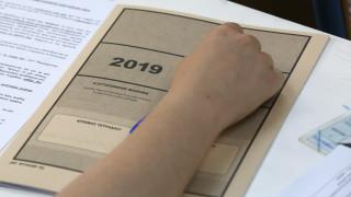 Επαναληπτικές Πανελλαδικές Εξετάσεις 2019: Αναρτήθηκαν τα αποτελέσματα