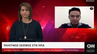Σ. Σέρμπος στο CNN Greece για Τραμπ: Οι μετριοπαθείς Δημοκρατικοί πίσω από την προσπάθεια παραπομπής