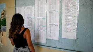 Επαναληπτικές Πανελλαδικές Εξετάσεις 2019: Δείτε τα αποτελέσματα