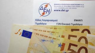ΔΕΗ: 66.000 πελάτες με υψηλές οφειλές χρωστούν όσα 1,5 εκατ. μικροοφειλέτες