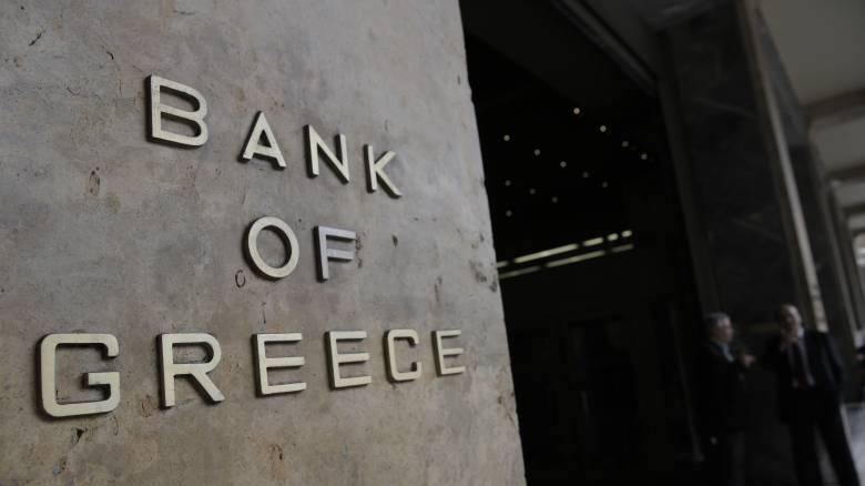 Reuters: Νέα έκδοση ομολόγου εντός του 2019 εξετάζει η Ελλάδα