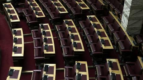Πόθεν έσχες: Οι πλούσιοι και οι «φτωχοί» του ελληνικού Κοινοβουλίου