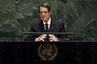 Βαρυσήμαντη ομιλία Αναστασιάδη στον ΟΗΕ: Τα 5 σημεία για τη λύση του Κυπριακού