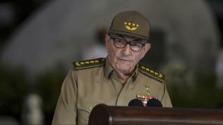 Οι ΗΠΑ επιβάλλουν διπλωματικές κυρώσεις στον Ραούλ Κάστρο