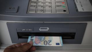 Κοινωνικό Εισόδημα Αλληλεγγύης: Σήμερα η πληρωμή των δικαιούχων