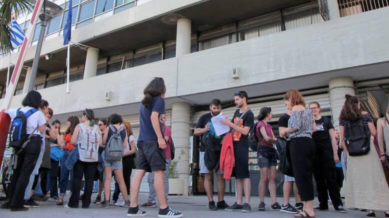 Εγγραφές φοιτητών: Λήγει σήμερα η προθεσμία