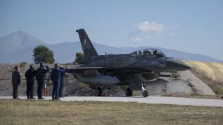 Σαντορίνη: 10.000 - 15.000 ευρώ έκαναν «φτερά» από Κέντρο της Πολεμικής Αεροπορίας