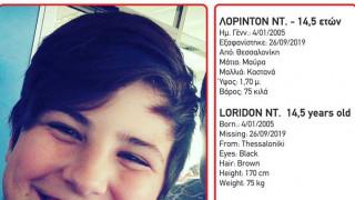 Συναγερμός στη Θεσσαλονίκη για εξαφάνιση 14χρονου αγοριού