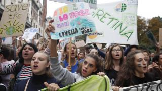 Ιταλία: Περισσότεροι από ένα εκατομμύριο άνθρωποι διαδήλωσαν για την κλιματική αλλαγή