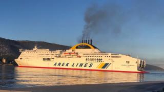 Φωτιά σε πλοίο με 538 επιβάτες στην Ηγουμενίτσα