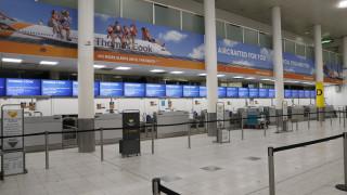 Χρεοκοπία Thomas Cook: Tα μέτρα της κυβέρνησης για τη στήριξη των τουριστικών επιχειρήσεων
