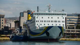 Αναχώρησε το επιβατηγό οχηματαγωγό πλοίο «Πρέβελης» που προσέκρουσε στο λιμάνι της Σητείας
