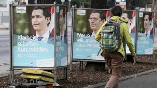 Αυστρία: Πρόωρα στις κάλπες σήμερα οι πολίτες μετά την «Υπόθεση Ίμπιζα»