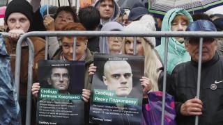 Στους δρόμους χιλιάδες Ρώσοι για την απελευθέρωση διαδηλωτών