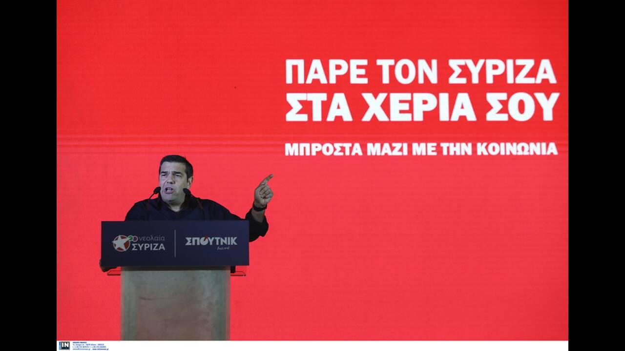 https://cdn.cnngreece.gr/media/news/2019/09/29/192239/photos/snapshot/429418.jpg
