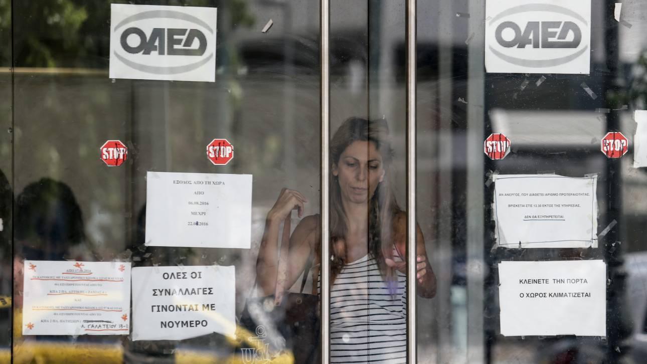 Έρχεται πρόγραμμα κοινωφελούς εργασίας για 35.000 ανέργους