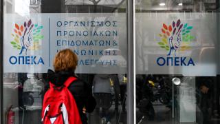 ΟΠΕΚΑ: Αύριο τα χρηματικά βοηθήματα σε πολύτεκνες και τρίτεκνες αγρότισσες μητέρες