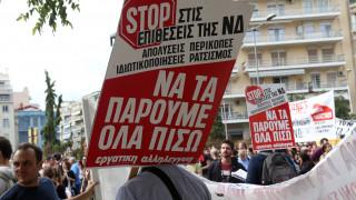 Νέα 24ωρη απεργία την Τετάρτη - Ποιοι συμμετέχουν