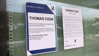 Μέτρα στήριξης επιχειρήσεων που επλήγησαν από την κατάρρευση της Thomas Cook