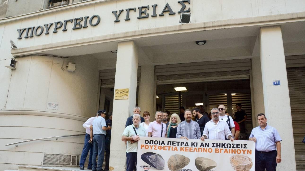 Συνάντηση ΠΟΕΔΗΝ – Κοντοζαμάνη: Τι εξετάζεται για τις 1.116 προσλήψεις τακτικού προσωπικού