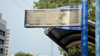 «Παραλύει» η Αθήνα την Τετάρτη: Πώς θα κινηθούν τα ΜΜΜ λόγω απεργίας