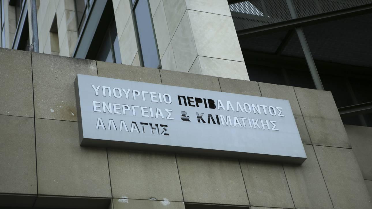Αναστολή οικοδομικών αδειών και εργασιών στον Υμηττό μέχρι τον Οκτώβριο του 2020
