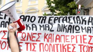 Απεργία: «Παραλύει» η χώρα την Τετάρτη