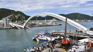 Καρέ - καρέ η κατάρρευση γέφυρας στην Ταϊβάν