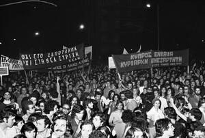 1974, Αθήνα. Χιλιάδες διαδηλωτές έξω από την αμερικανική πρεσβεία στην Αθήνα, φωνάζουν αντιαμερικανικά συνθήματα και ζητούν την απομάκρυνση των τουρκικών στρατευμάτων από το κατεχόμενο τμήμα της Κύπρου.