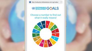 Πώς 1 δισ. άνθρωποι θα μάθουν για την προστασία του πλανήτη από το κινητό τους