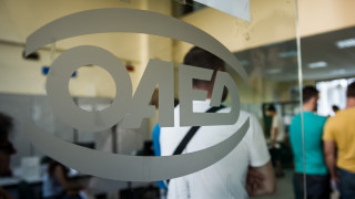 ΟΑΕΔ: Πρόγραμμα για 35.000 ανέργους - Ποιοι οι δικαιούχοι