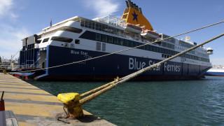 Απεργία: Σε ποια λιμάνια θα είναι δεμένα τα πλοία σήμερα