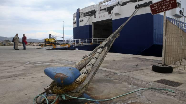 Παράνομη κρίθηκε η απεργία των ναυτεργατών - «Θα γίνει κανονικά» απαντούν τα σωματεία