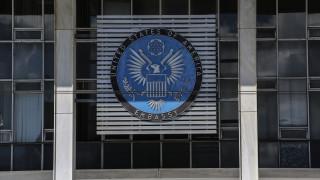 Βράβευση Τελωνειακού από την Πρεσβεία των ΗΠΑ