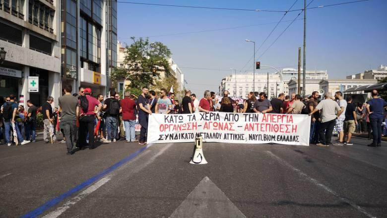 Σε απεργιακό κλοιό η χώρα: Συγκεντρώσεις και πορείες στο κέντρο της Αθήνας