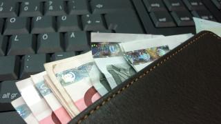 Χρέη προς το Δημόσιο: Αποδεσμεύονται οι τραπεζικοί λογαριασμοί με τη νέα «πάγια» ρύθμιση