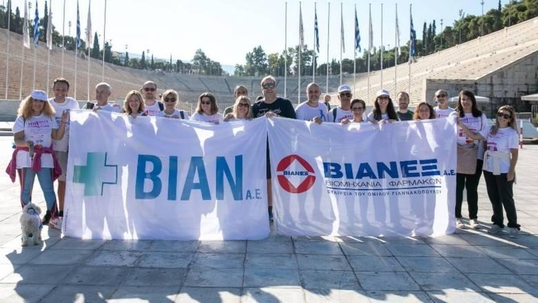 Η ΒΙΑΝΕΞ και η ΒΙΑΝ στο 11ο Greece Race for the Cure®