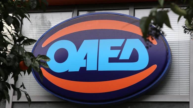 ΟΑΕΔ: Πρόγραμμα κοινωφελούς εργασίας για 35.000 ανέργους - Ποιοι οι δικαιούχοι