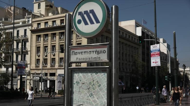 Απεργία στα ΜΜΜ: Πώς θα κινηθούν σήμερα μετρό, ΗΣΑΠ και τραμ