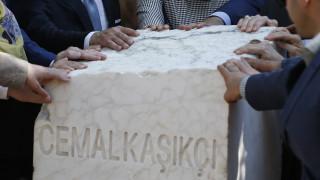 Ένας χρόνος από τη δολοφονία Κασόγκι - Πραγματοποιήθηκε τελετή στη μνήμη του