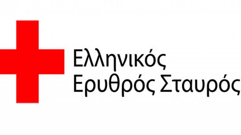 Πρόεδρος Ελληνικού Ερυθρού Σταυρού: Πρωταρχική μας επιδίωξη και μέλημα η βιωσιμότητα του Οργανισμού