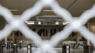 Απεργία στα ΜΜΜ: Ποιες ώρες θα είναι ακινητοποιημένοι οι συρμοί του μετρό