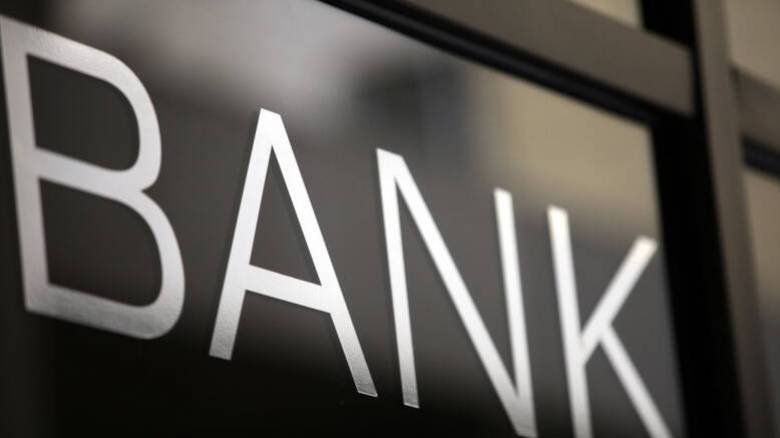 Κόκκινα Δάνεια: «Πυρετός» διαπραγματεύσεων για τo ασφάλιστρο κινδύνου και τις κρατικές εγγυήσεις