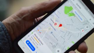 Google Maps: Έρχονται μεγάλες αλλαγές και νέες δυνατότητες - Δείτε αναλυτικά