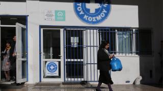 Οι «Γιατροί του Κόσμου» καταγγέλλουν περιστατικό εξαπάτησης πολιτών